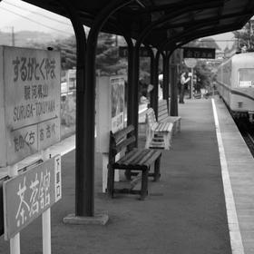 中野 ジュニアさんの駿河徳山駅への投稿